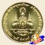 เหรียญ 25 สตางค์ ฉลองสิริราชสมบัติ ครบ 50 ปี กาญจนาภิเษก รัชกาลที่ 9 (ยกถุง) thumbnail 2