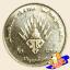 เหรียญ 2 บาท ครบ 36 พรรษา สมเด็จพระบรมโอรสาธิราชฯ thumbnail 1