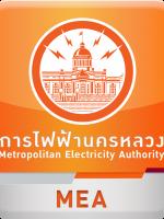 แนวข้อสอบช่างเทคนิคไฟฟ้า 3 การไฟฟ้านครหลวง (กฟน) new