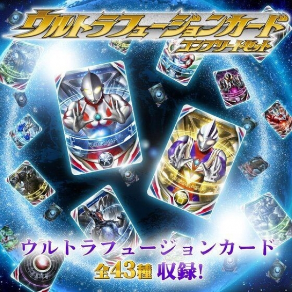 Ultraman orb DX Ultra Fusion card holder F//S